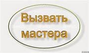 ремонт телевизоров КАЧЕСТВЕННО И С ГАРАНТИЕЙ