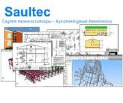 Проектирование домов,  коттеджей и производственных зданий