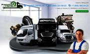 установка,  калибровка,  продажа тахографов.ремонт грузовиков, автобусов