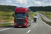 Международные перевозки импортно-экспортных грузов в/из Уральск