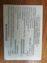 Найден тех паспорт на автомашину Mitsubishi Galant 1993