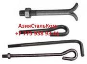 Фундаментные болты в Уральске